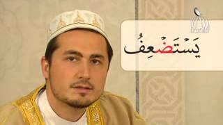 Муаллим сани - Обучение чтению Корана. Урок 6