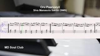 Oru Paarvaiyil Sheet Music Siva Manasula Sakthi Yuvan Shankar Raja MD Soul Club.mp3