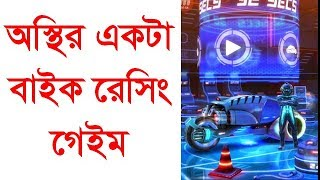 ►Best Android Bike Racing game! | Best Game for Android  2017 | Bangla Tutorial