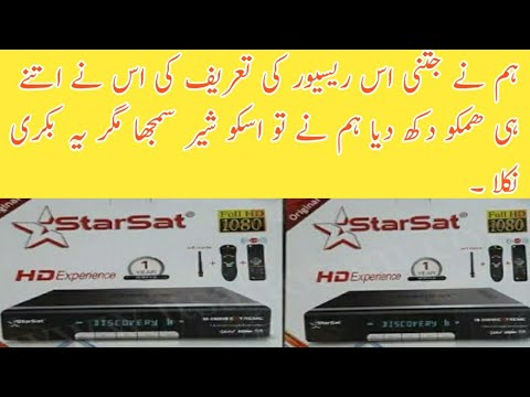 Starsat Extreme 2000 Hd 4k Receiver Full intro /urdu/hindi