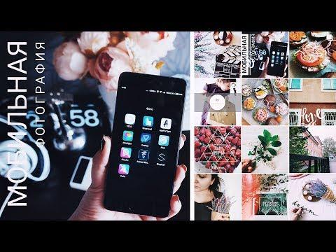 Текст и стикеры на фото в Instagram. Эффект мозаики.