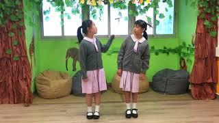 Publication Date: 2018-04-27 | Video Title: 聖公會仁立紀念小學 高小組 倒說成語