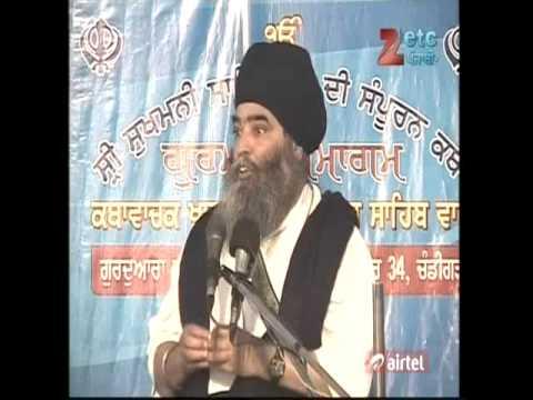 (4)Sukhmani Sahib Katha-Paramjit Singh Khalsa (anandpur sahib wale)