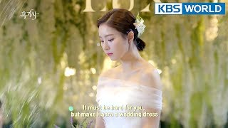 Video Black Knight | 흑기사 : Ep.15 Preview download MP3, 3GP, MP4, WEBM, AVI, FLV Maret 2018