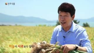 [기업소개] 천호식품 김영식 회장 ㅡ 흑마늘진액.