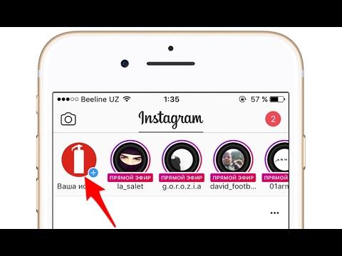 Инстаграм Социальная сеть Инстаграм в России