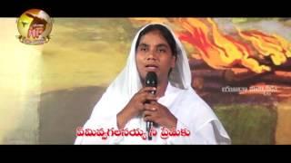 Emivvagalanayya Nee - Yudha Ministries Songs
