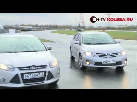 Тест драйв Ford Focus 3 vs Toyota Corolla