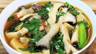 แกงเห็ดอีสานง่ายๆ แซ่บๆ  Spicy Mushroom Soup | Thai food