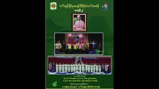 Karen Choir- Pu Roland (2)