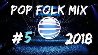 POP-FOLK MIX, ²º¹8 #5
