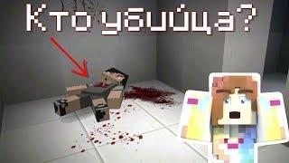 ПРИШЛА В ШКОЛУ И УВИДЕЛА ТАКОЕ...▐ ◉ ͟ʖ ◉▐ { Прохождение Minecraft Horror Map (Майнкрафт хоррор) }