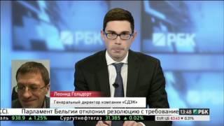 Программа «Токарев.Дело»,  выпуск 25.01.2017