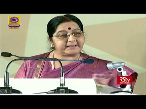 Sushma Swaraj's address at International Solar Alliance Summit 2018