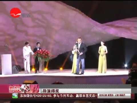 �中国电影导演协会表彰大会】章子怡哽咽领奖 姜文独中