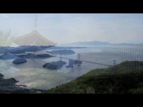Shikoku Island  - Japan