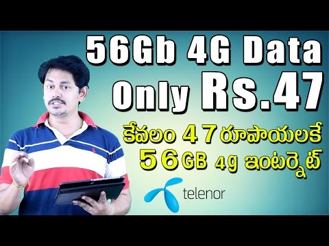 56Gb 4G Data get Only Rs.47    Rc47 Rc57    Telenor    Telugu    Tech-Logic