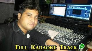 Aamar shilpi tumi kishor kumar full karaoke 8100662022
