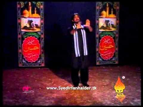 Irfan Haider Nauha Abul Fazlil Abbas [a.s] 2011