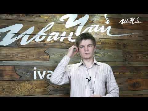 """""""Журавли"""" исп.  Иван Грищенко в студии Иван Чай"""
