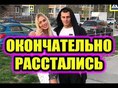 Новости россиии и мира за сегодня