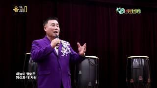 가수 박흥래-내인생의 건배외(음악을그리는사람들)