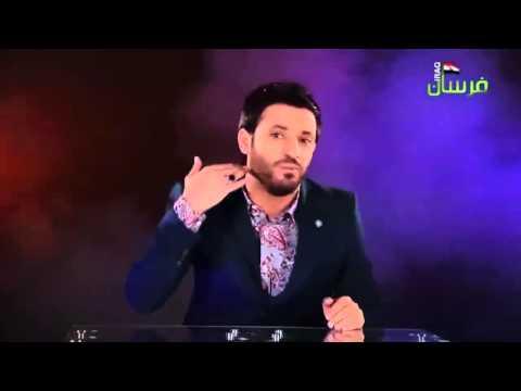 جديد علي الدلفي 2014 Ù...لينه نريد الحل hd وضع العراق