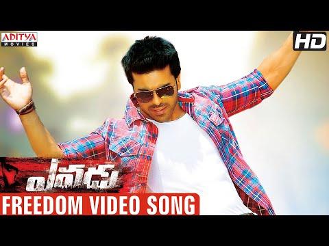Freedom Full Video   Yevadu Video   Ram Charan, Allu Arjun, Shruti Hassan, Kajal
