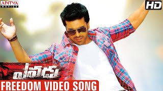Freedom Full Video Song - Yevadu Video Songs - Ram Charan Allu Arjun Shruti Hassan Kajal