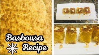 Basbousa recipe   semolina basbousa recipe    arabic sweet recipe basbousa