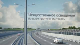Обход города Хабаровск. Видео презентация проекта