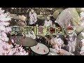 【東京喰種トーキョーグール:re ED Full】Tokyo Ghoul:re - 女王蜂 - HALF by Jooubachi を叩いてみた - Drum Cover