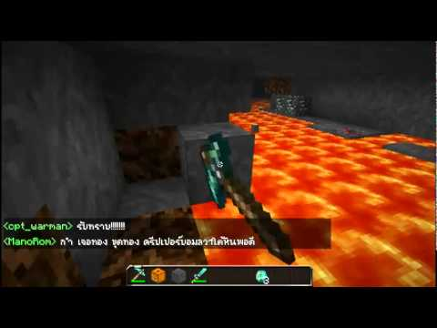 [irpg Minecraft TV] - วิธีการขุดเพชรแบบลูวี่คุง
