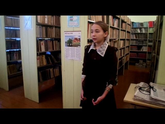 Изображение предпросмотра прочтения – АлияШакирова читает произведение «Бородино» М.Ю.Лермонтова