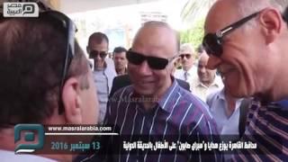 شاهد| محافظ القاهرة يوزع هدايا وألعاب على الأطفال بالحديقة الدولية