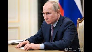 Путин на заседании Попечительского совета Русского географического общества