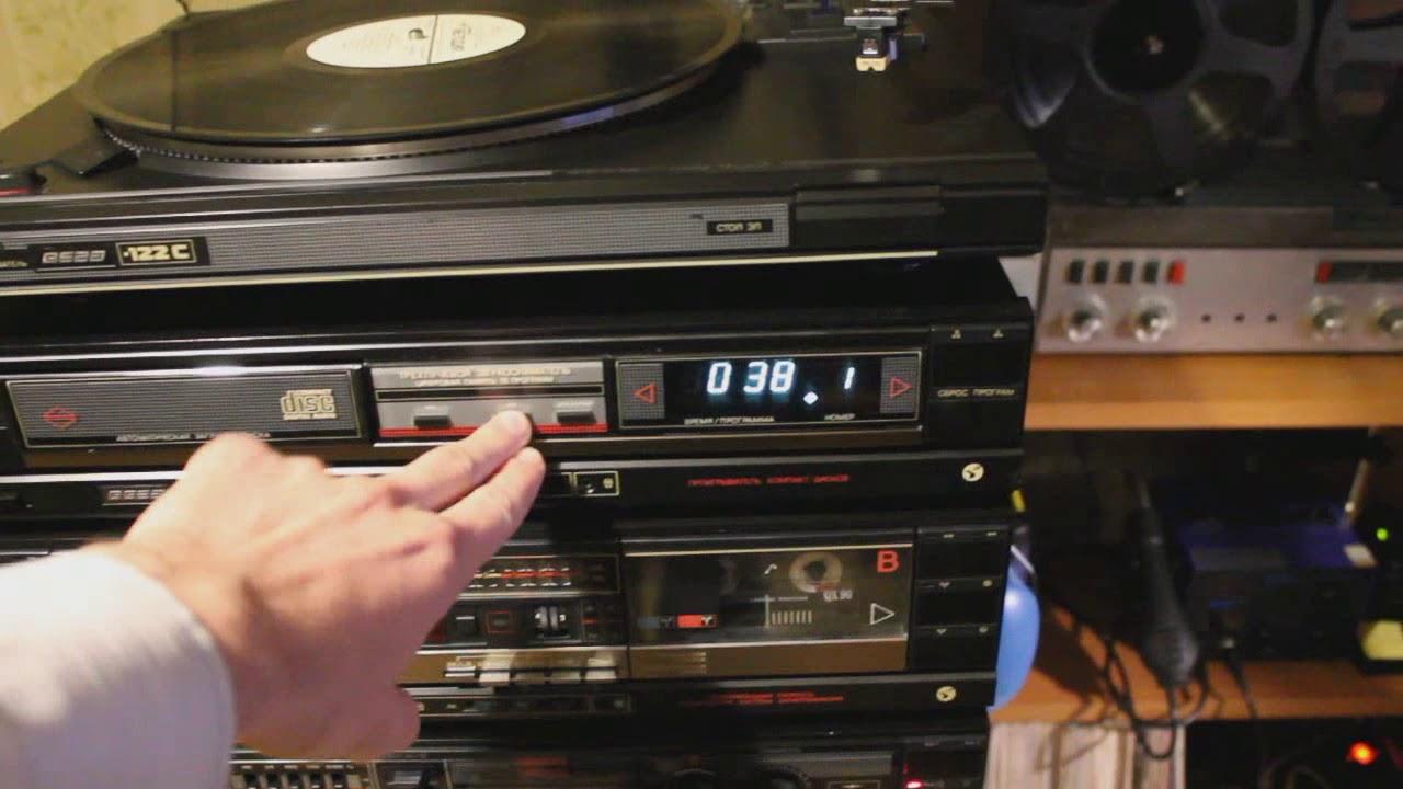 4 ноя 2012. Обзор стереосистемы для прослушивания винила. Вега-122с проигрыватель 1-го класса, бердский радиозавод, 1990г. У-7111.