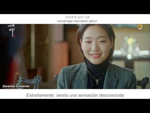 Urban Zakapa - Wish - Goblin Ost Part 10 [Sub Español + Han + Rom]