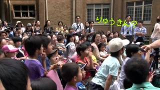 平成24年8月9日(木)に、文部科学省で開催された 「子ども霞が関見学デ...