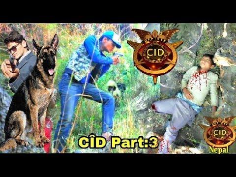 CID    Part:3    सी.आई.डी    CID Spoof in Nepali   CIB Nepal By Hp 2018