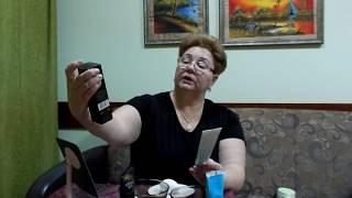 Уход за лицом Маска для лица моей прабабушки