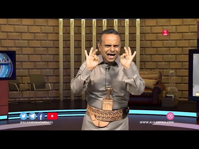 نقطة نظام | الحلقة 17 | المتسولون في رمضان |منصور العميسي قناة الهوية