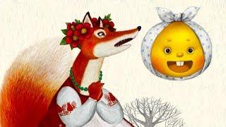 Колобок - Сказка для детей - Мультики HD