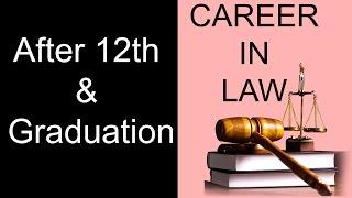 القانون الوظيفي بعد ال12 في الهند | تصبح محامية | #2 | إنشاء هوية