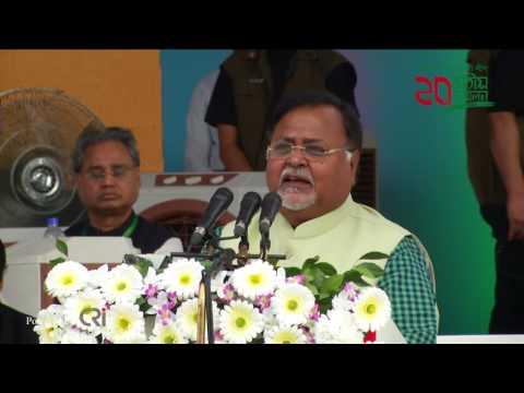 Bangladesh Awami League's 20th National Council, Part 2