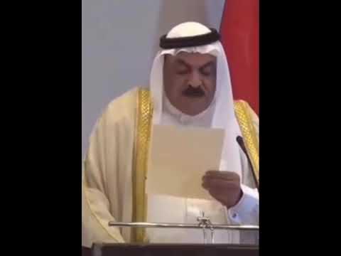 وسام الحردان رئيس صحوة العراق يطالب بالتطبيع مع اسرائيل في مؤتمر عقد اليوم في أربيل