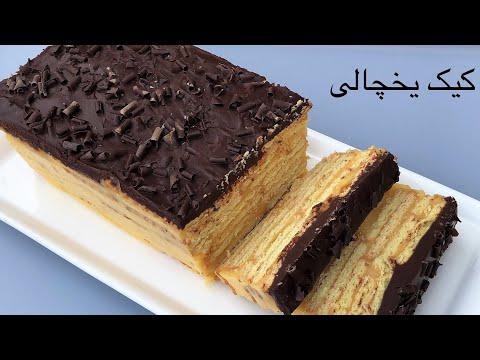 No Bake Biscuit Pudding Cake Recipe کیک یخچالی باپودینگ و بسکویت بدون داش یا فرن Eggless Cake