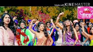 Kinjal Dave || Bhailu Halya Jaan Ma