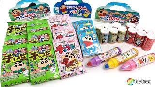 ShinChan #クレヨンしんちゃん #チョコビ Toy Town Channel, Please Sub...