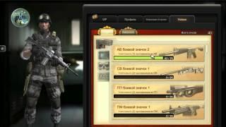 S.K.I.L.L Special Force 2 ГАЙД-как зарабатывать деньги (1)